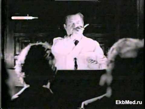Кодирование от алкоголизма по Довженко, 1986г.