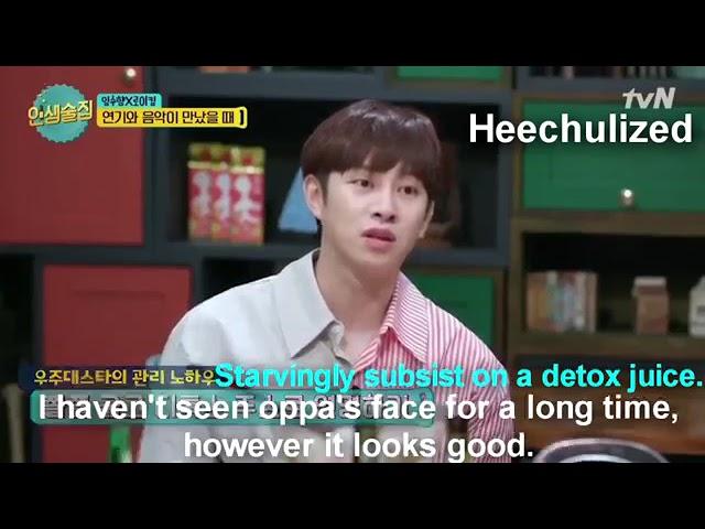 Kim Hee Chul shy guy+singing