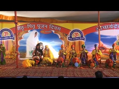 Brahma ko bhi aana padta hai… | ब्रह्म को भी आना पड़ता है - MPPD Bhajan