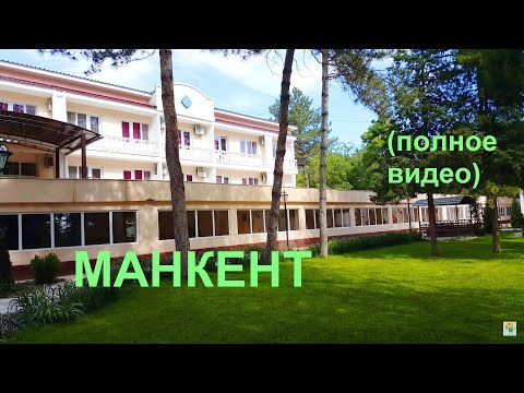 Санатории Пятигорска цены 2017 - Здравницы юга России