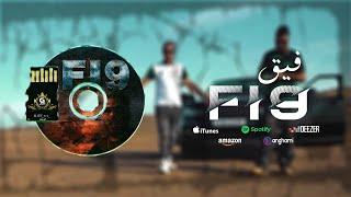 Gnawi & KAP2 - FI9   فيق Prod. DJ JIMMY-B [ OFFICIEL CLIP ]