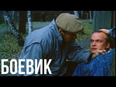 КРУТОЙ БОЕВИК! 'Вербовщик' РУССКИЕ БОЕВИКИ, КРИМИНАЛЬНЫЕ ФИЛЬМЫ, КИНО - Ruslar.Biz