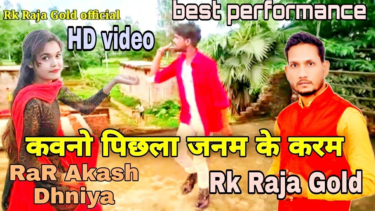 Download kavano pichla janam ke karam .best performance. Rk Raja Gold