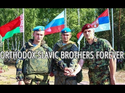 THE SLAVIC BROTHERHOOD 2018: Russian, Belarusian And Serbian Military Exercise Was Full Success