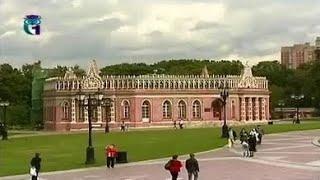 видео Музей-усадьба Царицыно...