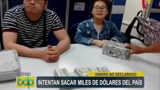 Dinero no declarado intentan sacar miles de dolares del pais (12)