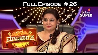 Majaa Bharatha - 4th  April 2017 - ಮಜಾ ಭಾರತ - Full Episode