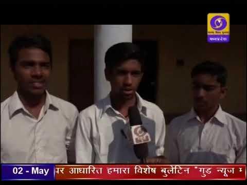 Janadesh Matdata Jagrukta Neemuch 02 MAY 2019