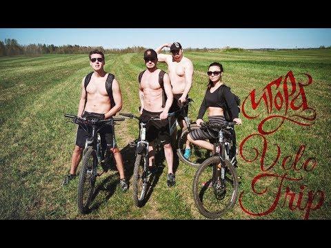 Велосипедный маршрут Игора 38 км