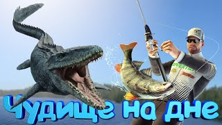 Fishing Planet Сом и ЧУДИЩЕ НА ДНЕ