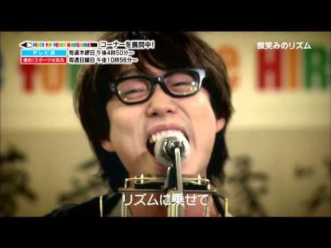 高橋優 微笑みのリズムPiece for Peace HIROSHIMAキャンペーン応援ソング