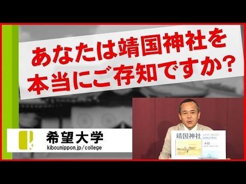 05/06 みんなで学ぼう 特別編 靖国神社 錦絵でつづる東京招魂社と九段坂