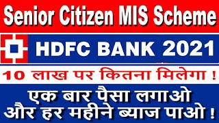 HDFC BANK ! Senior Citizen Monthly Interest Payout Scheme 2021 ! Rates ! MIS Plan ! HDFC Investment.