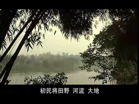 中国古代性文化大观4