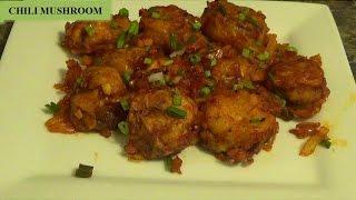 Chili Mushroom recipe - How to make Dry Chili Mushroom by Home Kitchen