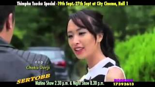 "Bhutanse latest movie""sertobb"""""