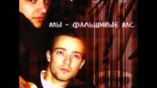 Faktor-2 - Шалава (Remix)
