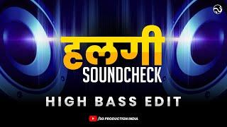 ⚠️⚠️ WARNING⚠️⚠️ HIGH BASS Halgi Soundcheck DJ Remix | SG Production