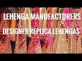 DESIGNER REPLICA GIRLISH/BRIDAL LEHENGA MANUFACTURERS    SHRIVAAZ    GANDHINAGAR