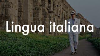 Итальянский язык? Сейчас объясню!
