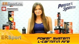 Карнитин Power System  L-Carnitin FIRE  Спортивное питание (ERSport.ru)