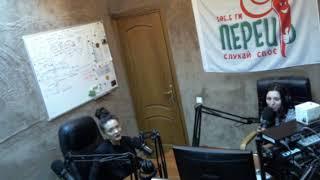 Перец FM, прямой эфир c Polina Krupchak
