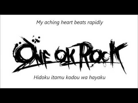 One ok rock - We are -Japanese Ver. (romaji, english lyrics)