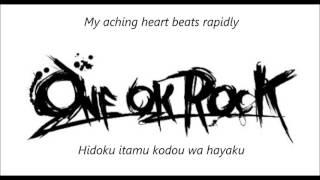 One ok rock We are Japanese Ver romaji english lyrics