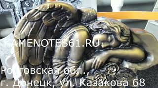 Ангел 3 тонировка бронза(, 2018-03-29T06:06:37.000Z)