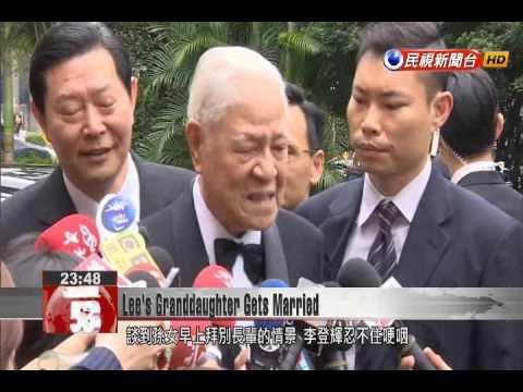 Former President Lee Teng-hui's granddaughter marries long-time boyfriend today
