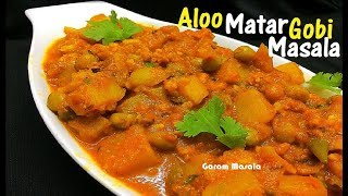 Aloo Matar Gobi Masala / Potato Green peas Cauliflower Masala Side dish for Chapathi