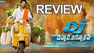 Dj duvvada jagannadham first look and teaser review || dj teaser review| dj first look review