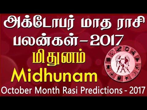 Midhunam Rasi (Gemini) October Month Predictions 2017 – Rasi Palangal
