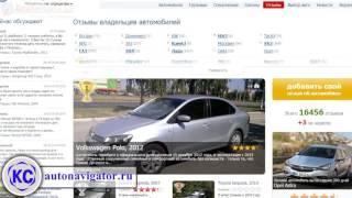 видео Автомобильный портал