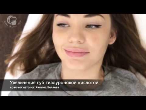 Инъекции Ботокс BOTOX в Москве отзывы, цены Сколько
