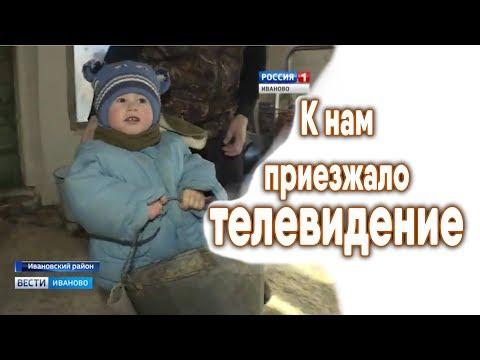 К нам приезжало телевидение!!! Гос. поддержка ЛПХ