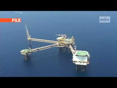 Offshore E&P Summit Myanmar 2014   InforValue   TV Report