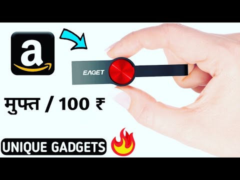 5 UNIQUE Gadgets YOU Didn't KNOW Existed (AMAZON) YOU CAN BUY NOW AMAZON 2018
