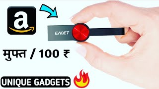 5 UNIQUE Gadgets YOU Didnt KNOW Existed AMAZON YOU CAN BUY NOW AMAZON 2018