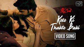 Download Hindi Video Songs - Koto Ki Thaklo Baki VIDEO SONG   Kuheli Bangla Movie   Indrasish Roy   Pujarini Ghosh   Timir Biswas