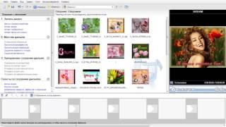 Урок1. Создание видеоролика в программе Windows Movie Maker