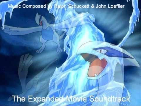 Pokémon 2000 Soundtrack: 17 - Trailer