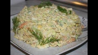Kələm Salatı Hazırlanması (Təzə kələmdən salat) Lahana Salatası