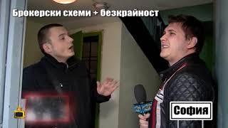 Сагата с брокера Петър Георгиев продължава - има ли край наглостта?