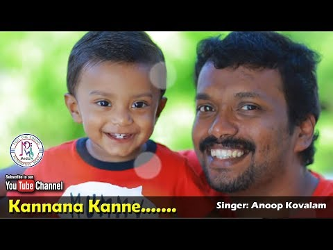 kannana-kanne-cover-song-|-anoop-kovalam-|-viswasam-|-d-imman-|-rs-media