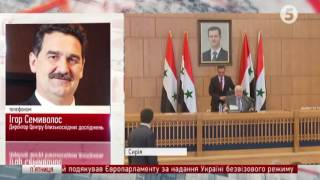 Експерт: Ракетний удар США по Сирії - це чіткий сигнал Асаду і його союзникам
