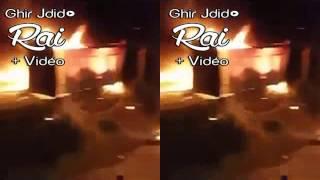 شاهد بالفيديو .. لحظة اندلاع حريق ملهى AZUR PLAGE بزرالدة بالجزائر العاصمة