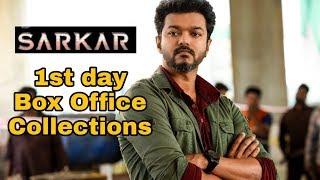 Sarkar Breaks Kaala Record | 1st day Box Office | Tamil |