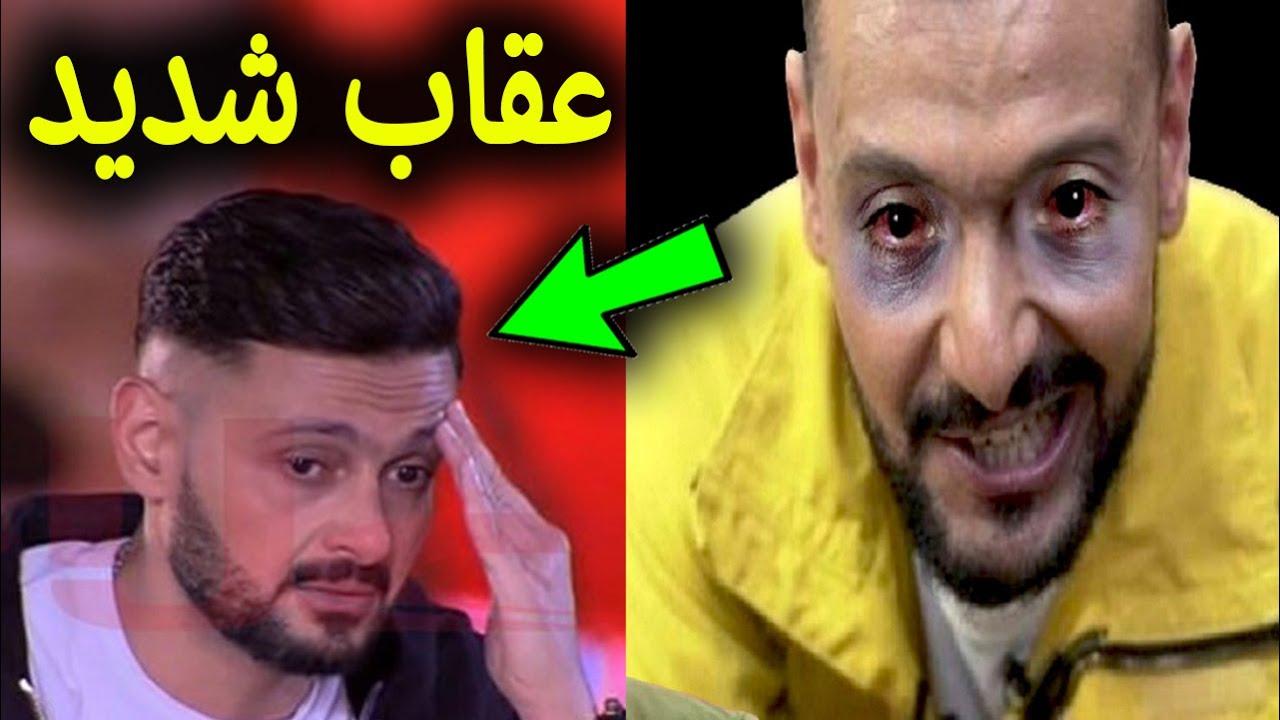 شاهد اقوي مقلب اتعمل في رامز جلال رمضان 2020 بعد برنامج رامز مجنون رسمي !!