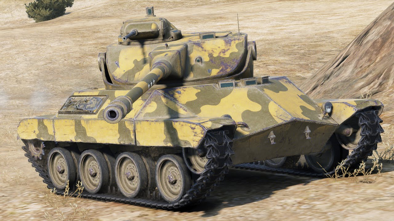 World of tanks t71 matchmaking